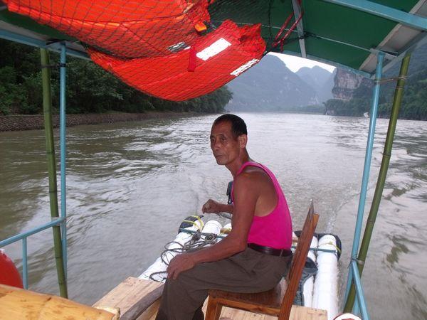 2013年漓江竹筏漂流筏工电话