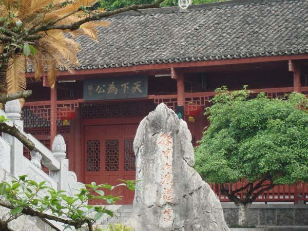 孙中山/阳朔景点/孙中山演讲处位于滨江路阳朔镇小学内。