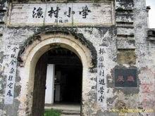 阳朔景点-兴坪渔村