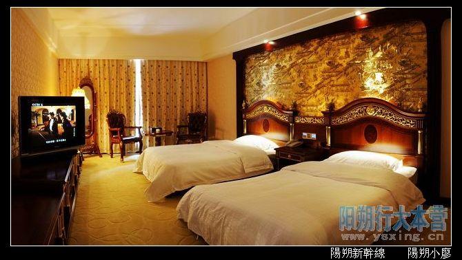 阳朔新西街国际大酒店