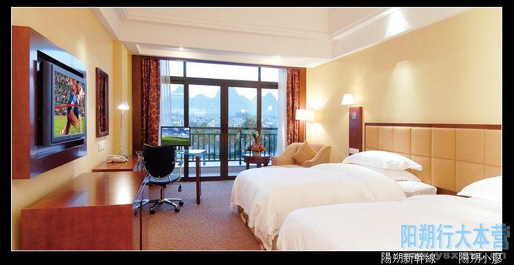 River View Hotel Yan