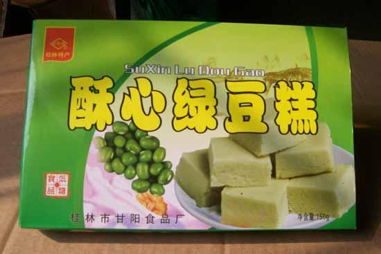 桂林阳朔绿豆糕